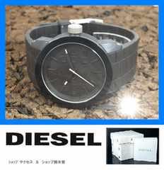 新品 ■ディーゼル DIESEL 腕時計 DZ1437★即買い