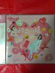AKB48 チームサプライズ[初恋の鍵] CD+DVD 一般発売 ver. 新品