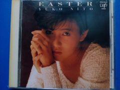 仁藤優子 EASTER