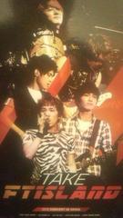 激安!激レア☆FTISLAND/2012CONCERT IN SEOUL☆初回盤DVD2枚組美品