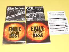 CD★EXILE★EXILE CATCHY BEST DVD付