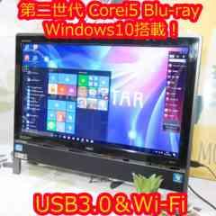 Win10ブラック第二世代Corei5/ブルーレイ/HD1T/無線