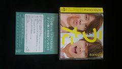 テゴマス アルバム テゴマスのうた 初回限定盤DVD 帯付き