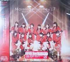 モーニング娘。'17 「BRAND NEW MORNING」通常盤A CD未開封