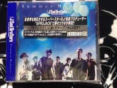 三代目JSB Summer Madness 初回限定盤DVD付き 新品未開封 EXILE