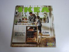 新品  IKEAカタログ イケアカタログ  2016