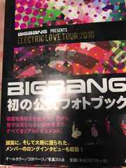 BIGBANG ELECTRICLOVE TOUR2010初の公式フォトブック
