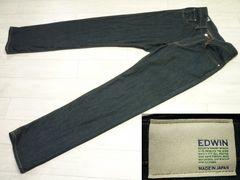 EDWIN エドウィン FC404S ストライプデニム ジーンズ W30