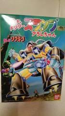 未開封 貴重!ドクタースランプアラレちゃん プラモ MS リブギゴ 1/144 2007