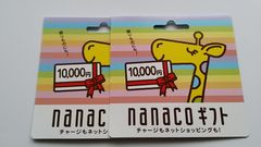nanacoギフト ナナコギフト 20000円分 ☆モバペイ各種対応