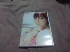 【DVD】モーニング娘。譜久村聖 Pancake