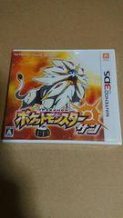 3DSソフト ポケットモンスターサン