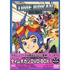 ■DVD『タイムボカン DVD-BOX』子供 メカ タツノコプロ