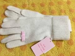 リズリサニット手袋ピンクリボン