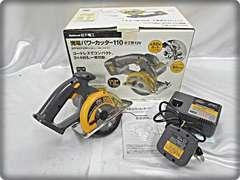 中古 良品 ナショナル  充電パワーカッター110 EZT502 Y30W