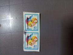 〔使用済み〕記念切手 ふみの日2枚 1円スタート