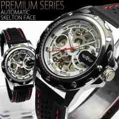 ギミックの効いた仕上がり/フルスケルトン自動巻き腕時計BCG96WH