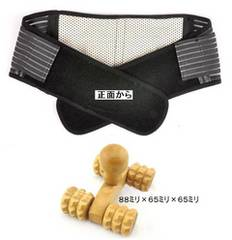 腰痛 磁気ベルト コルセット 腰腹巻 遠赤外線.温 サポーター 他