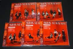 AKB48 NO WAY MAN 初回盤ABCDE 5枚セット