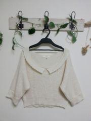COCODeal☆ホワイト×襟アクセント 少しドルマン5〜7分袖ニット♪