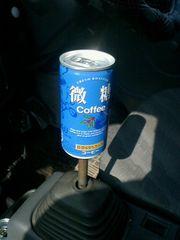 空き缶シフトノブM12×P1.25人気コーヒー缶シフト