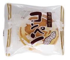 沖縄銘菓 コンぺン 1個 O72M-2