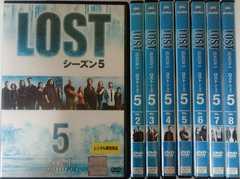 ★LOSTシーズン5★vol.1〜8 完結☆DVD8本セット☆ロストシーズン5★送料?