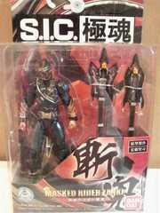未開封 S.I.C.極魂 仮面ライダー響鬼(斬鬼)2009