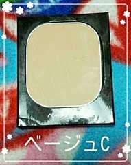 カネボウ/コフレドール☆ビューティオーラパクトUVファンデーション[ベージュC]定価3024円