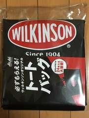 新品★アサヒAsahiウィルキンソン/トートバッグ¥150スタ