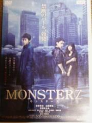 DVD MONSTERZ モンスターズ 藤原竜也 山田孝之 石原さとみ