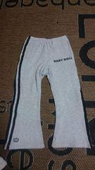 *シンプルなベビードールの長ズボン*サイズ・110センチ。