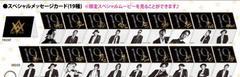 EXILE LIVE TOUR 2015 AWスペシャルメッセージカードTAKAHIRO☆
