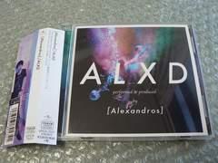 ALXD[Alexandros]初回限定盤【CD+DVD】他にも出品中