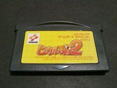 GBA ヒカルの碁2 / ゲームボーイアドバンス 囲碁