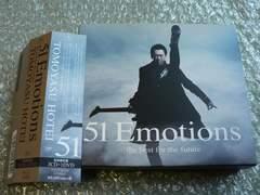 布袋寅泰『51 Emotions-the best…』初回盤【3CD+DVD】ベスト
