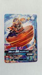 ガンバライジング 仮面ライダー鎧武オレンジアームズ P-080 N
