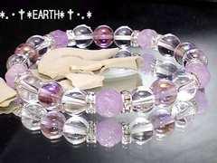 天然石★紫薔薇ラベンダーアメジスト&水晶&フラッシュアメジスト数珠