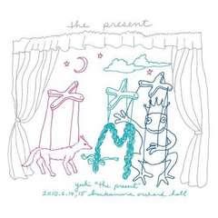 """[新品]YUKI""""The Present""""(初回限定盤/初回生産限定盤)"""