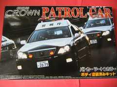 絶版 アオシマ 1/24 塗装済みパトロールカー No.09 18クラウン New type