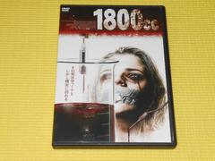 DVD★1800cc