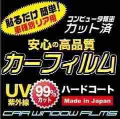 高級プロ仕様 アウディ A3 セダン 3代目 H26/1〜 カーフィルム