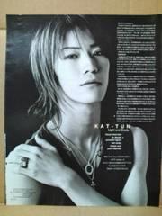 切り抜き[011]Wink up2005.7月号 KAT-TUN