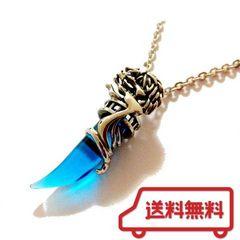 牙×龍モチーフネックレス シルバー×ブルー★★