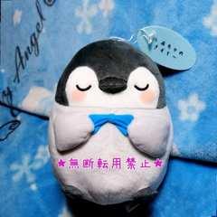 コウペンちゃん でっかい ぬいぐるみ いっしょだとしあわせ ペンギン