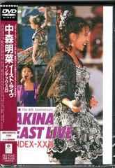 新品即決イースト ライヴ:インデックス23-5.1Version中森明菜DVD