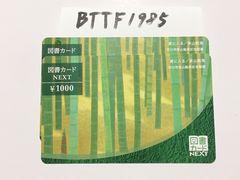 【即日発送】図書カードNEXT2000円分★ミニレター62円発送可★
