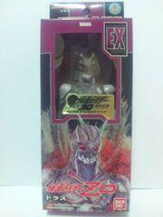 新品即決!RHSEXドラス 30周年記念カード付き ライダーヒーローシリーズEX