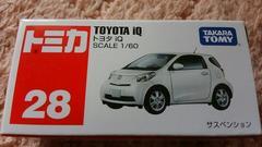 トミカ旧28 トヨタIQ   ビニール未開封 未使用 販売終了