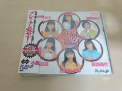 DVD「h.m.p チャイドルキッチュ!」加藤あい アイドル★